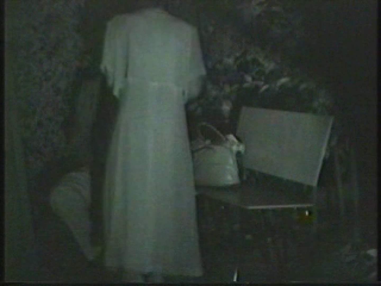 闇の仕掛け人 無修正版 Vol.1 エロティックなOL AV無料動画キャプチャ 89画像 44