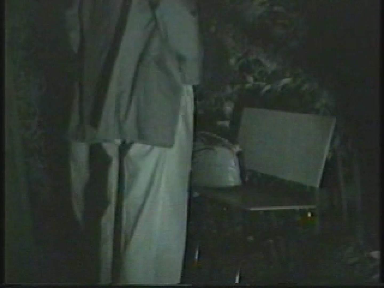 闇の仕掛け人 無修正版 Vol.1 エッチなセックス セックス無修正動画無料 89画像 46
