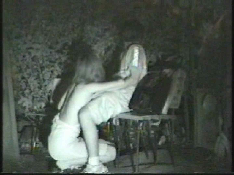 闇の仕掛け人 無修正版 Vol.1 エッチなセックス セックス無修正動画無料 89画像 53