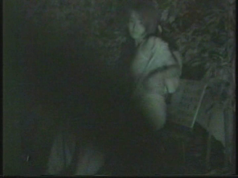 闇の仕掛け人 無修正版 Vol.1 エロティックなOL AV無料動画キャプチャ 89画像 86