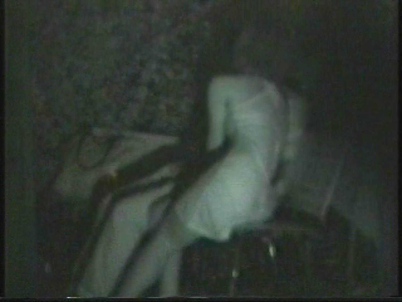闇の仕掛け人 無修正版 Vol.1 エッチなセックス セックス無修正動画無料 89画像 88