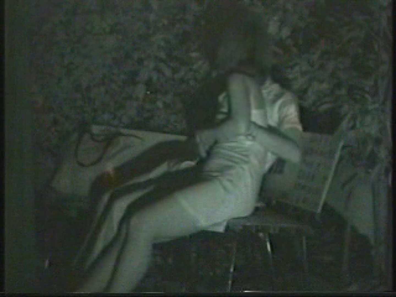 闇の仕掛け人 無修正版 Vol.1 カップル盗撮 オメコ無修正動画無料 89画像 89