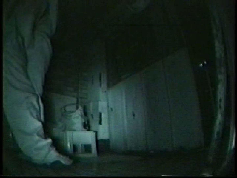 闇の仕掛け人 無修正版 Vol.11 エロティックなOL オメコ無修正動画無料 55画像 26
