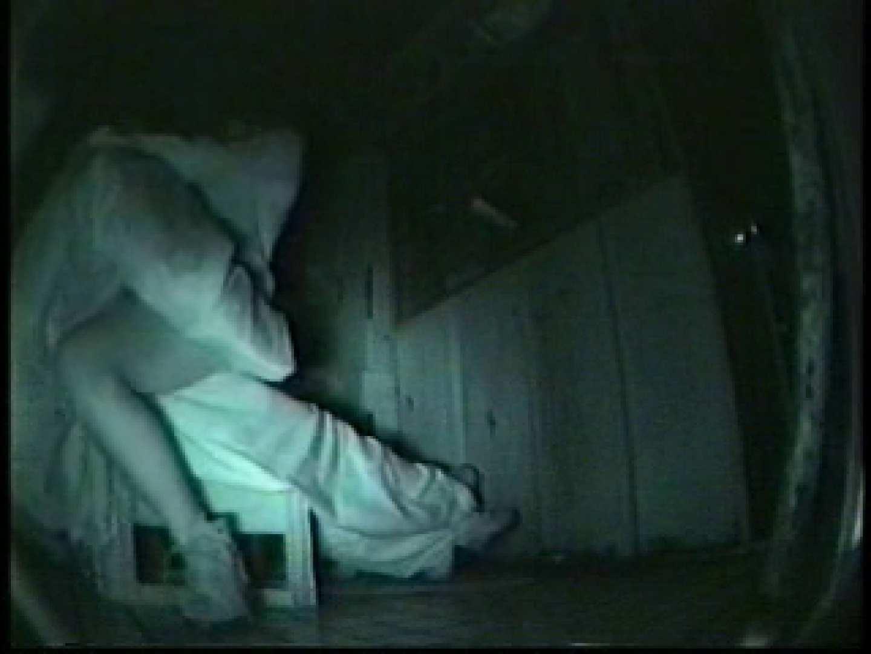 闇の仕掛け人 無修正版 Vol.11 エロティックなOL オメコ無修正動画無料 55画像 34
