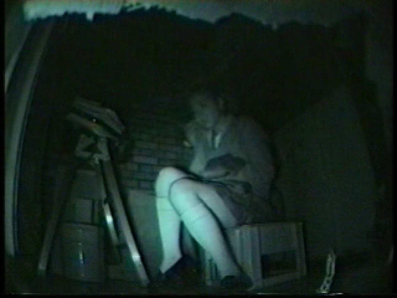 闇の仕掛け人 無修正版 Vol.11 エッチなセックス 濡れ場動画紹介 55画像 43