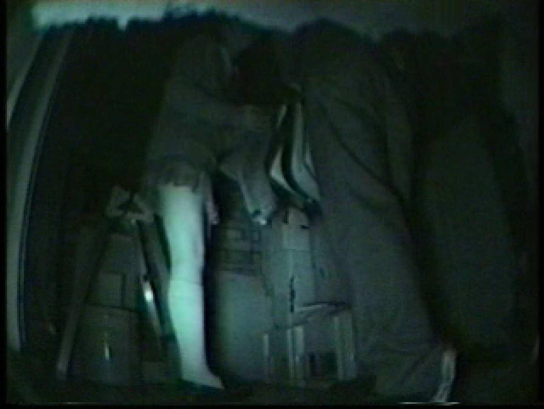 闇の仕掛け人 無修正版 Vol.11 カップル盗撮 | 制服フェチへ  55画像 53