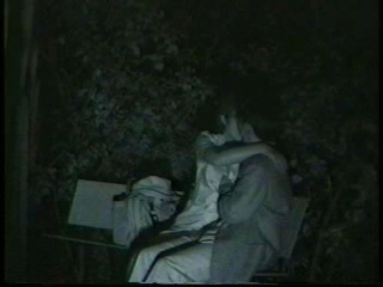 闇の仕掛け人 無修正版 Vol.13 エロティックなOL ワレメ無修正動画無料 85画像 6