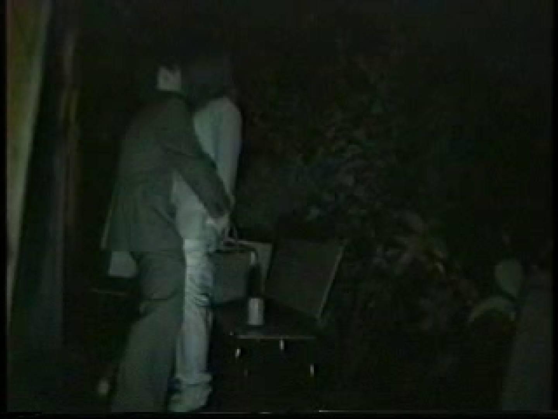 闇の仕掛け人 無修正版 Vol.13 エッチなセックス オメコ無修正動画無料 85画像 23