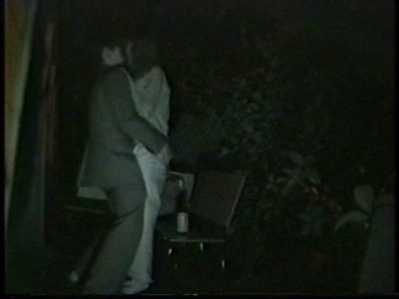闇の仕掛け人 無修正版 Vol.13 盗撮特集  85画像 24