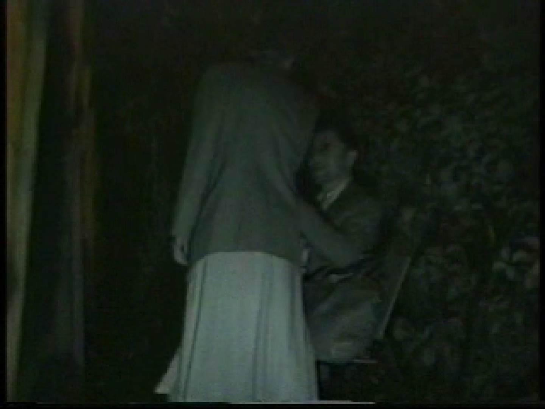 闇の仕掛け人 無修正版 Vol.13 エロティックなOL ワレメ無修正動画無料 85画像 30