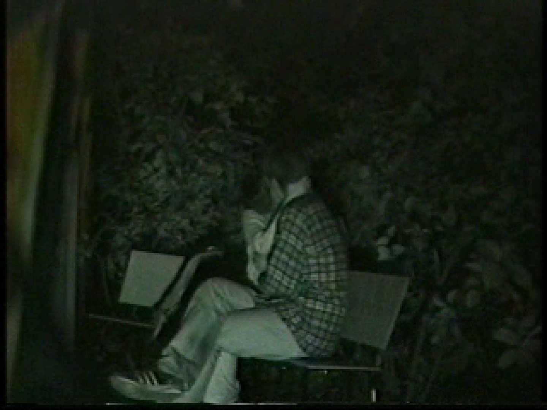闇の仕掛け人 無修正版 Vol.13 エロティックなOL ワレメ無修正動画無料 85画像 62