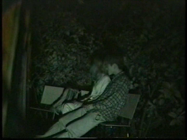 闇の仕掛け人 無修正版 Vol.13 盗撮特集  85画像 72