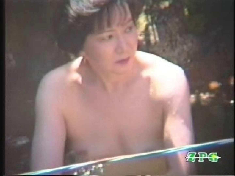 美熟女露天風呂 AJUD-01 女子風呂盗撮 性交動画流出 60画像 2
