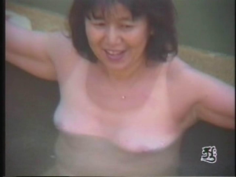 美熟女露天風呂 AJUD-01 女子風呂盗撮 性交動画流出 60画像 5
