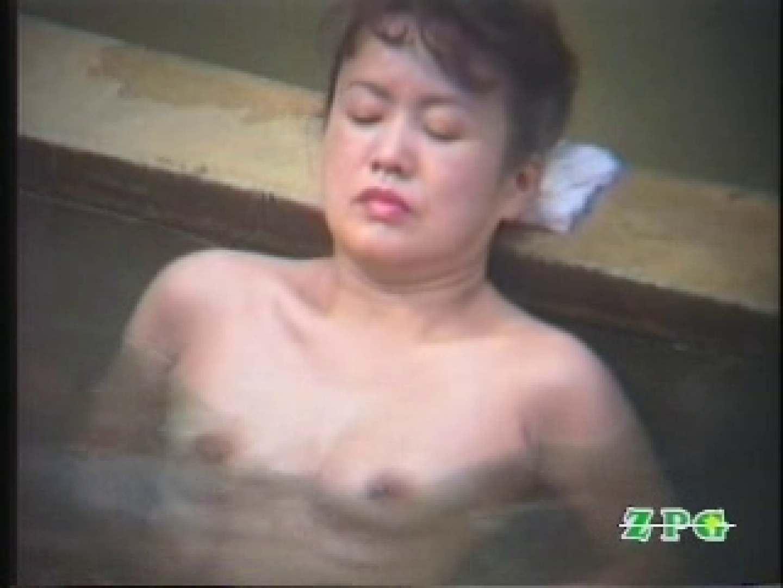 美熟女露天風呂 AJUD-01 女子風呂盗撮 性交動画流出 60画像 17