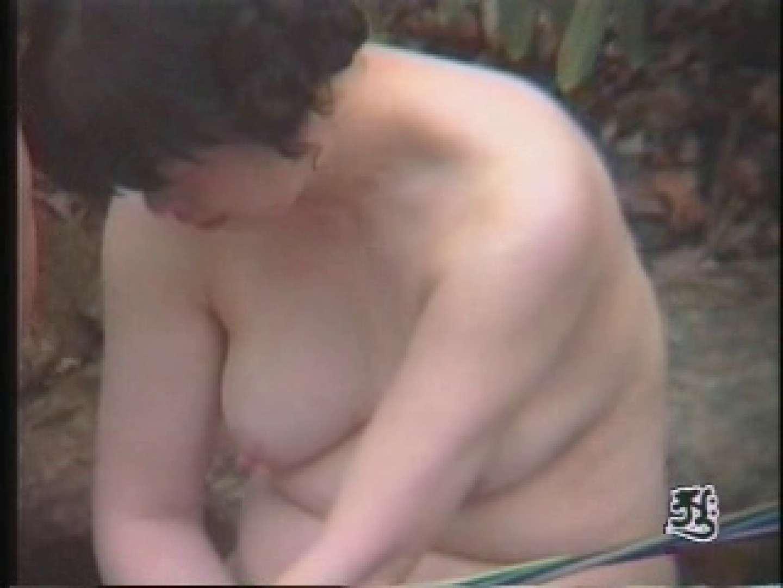 美熟女露天風呂 AJUD-01 露天でもろだし  60画像 24