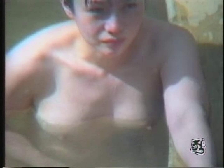 美熟女露天風呂 AJUD-01 露天でもろだし  60画像 30