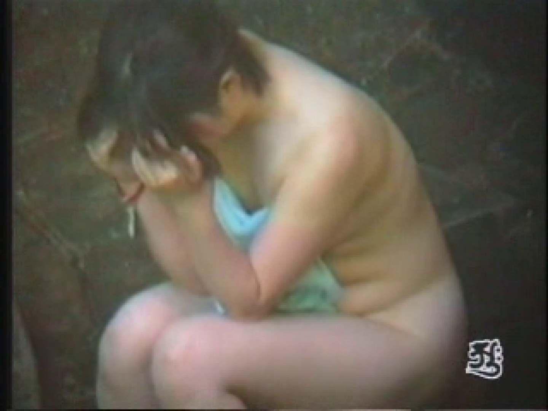 美熟女露天風呂 AJUD-02 露天でもろだし  97画像 3