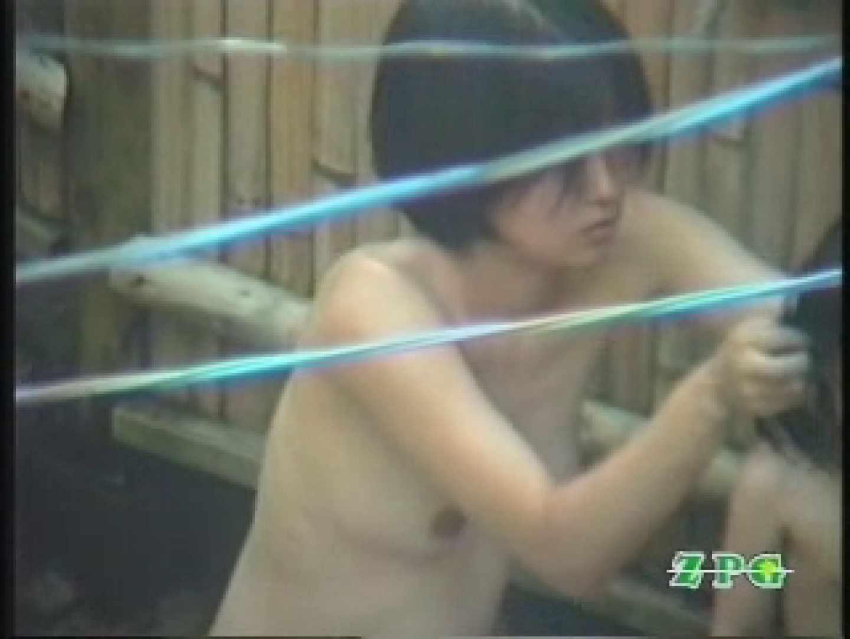 美熟女露天風呂 AJUD-02 熟女のヌード 盗撮画像 97画像 11