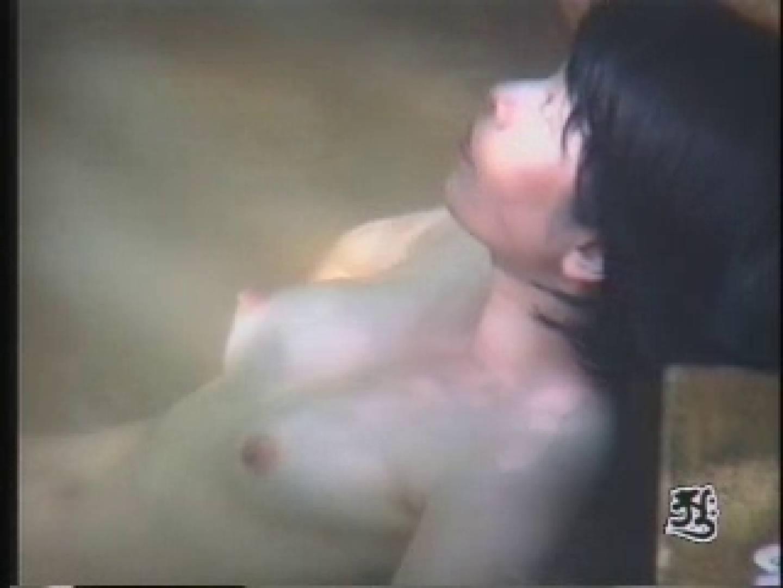 美熟女露天風呂 AJUD-02 熟女のヌード 盗撮画像 97画像 41