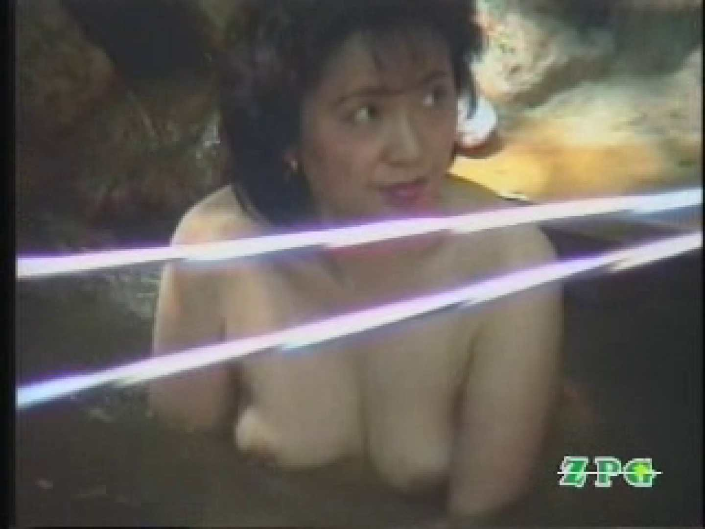 美熟女露天風呂 AJUD-02 露天でもろだし  97画像 48