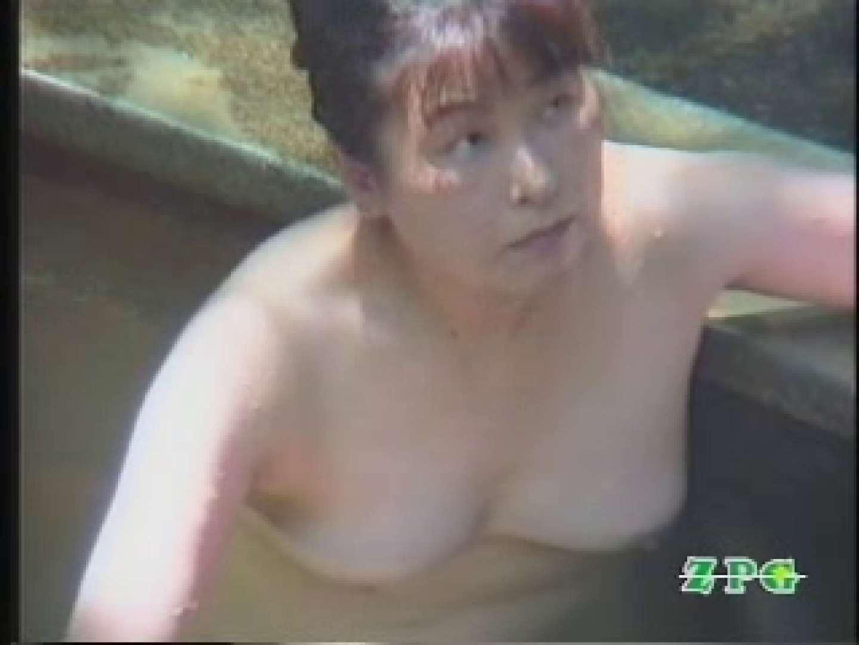 美熟女露天風呂 AJUD-02 露天でもろだし  97画像 54