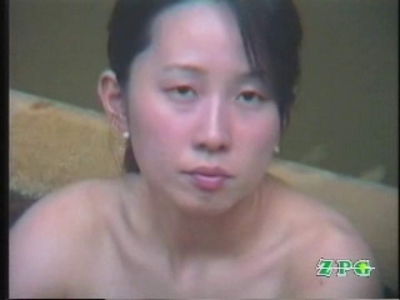 美熟女露天風呂 AJUD-03 露天でもろだし すけべAV動画紹介 68画像 23