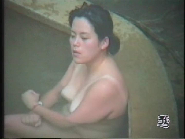 美熟女露天風呂 AJUD-03 熟女のヌード  68画像 32