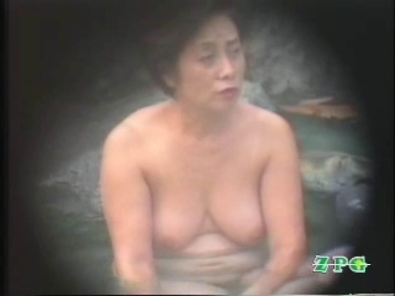 美熟女露天風呂 AJUD-03 露天でもろだし すけべAV動画紹介 68画像 39