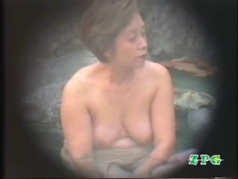 美熟女露天風呂 AJUD-03 熟女のヌード  68画像 40