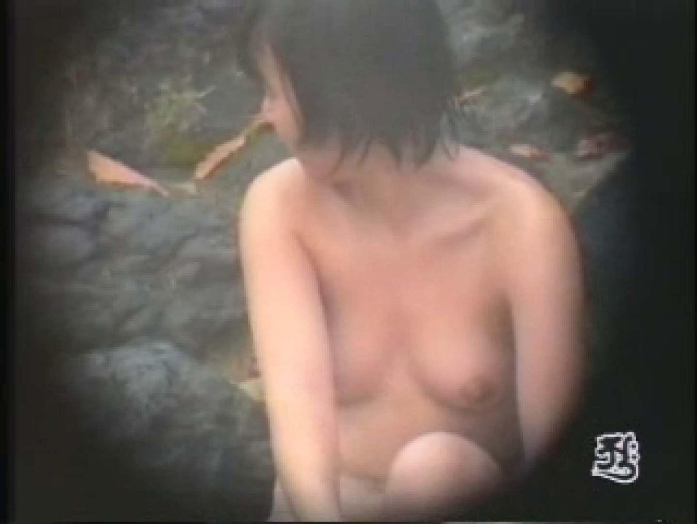 美熟女露天風呂 AJUD-03 熟女のヌード | 盗撮特集  68画像 45