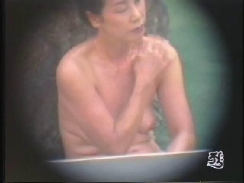 美熟女露天風呂 AJUD-03 女子風呂盗撮 AV無料動画キャプチャ 68画像 50