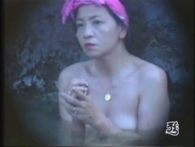 美熟女露天風呂 AJUD-03 熟女のヌード | 盗撮特集  68画像 61