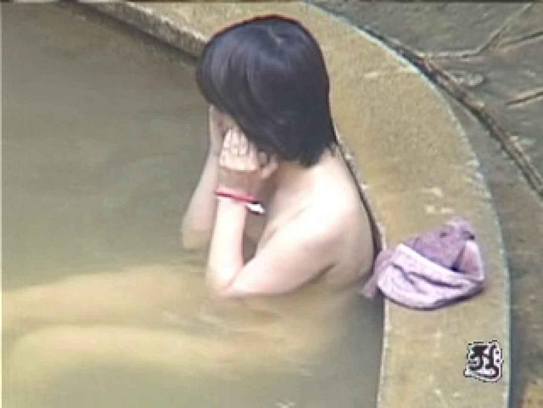 美熟女露天風呂 AJUD-06 爆乳大放出  76画像 28