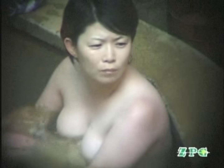 美熟女露天風呂 AJUD-06 爆乳大放出  76画像 44