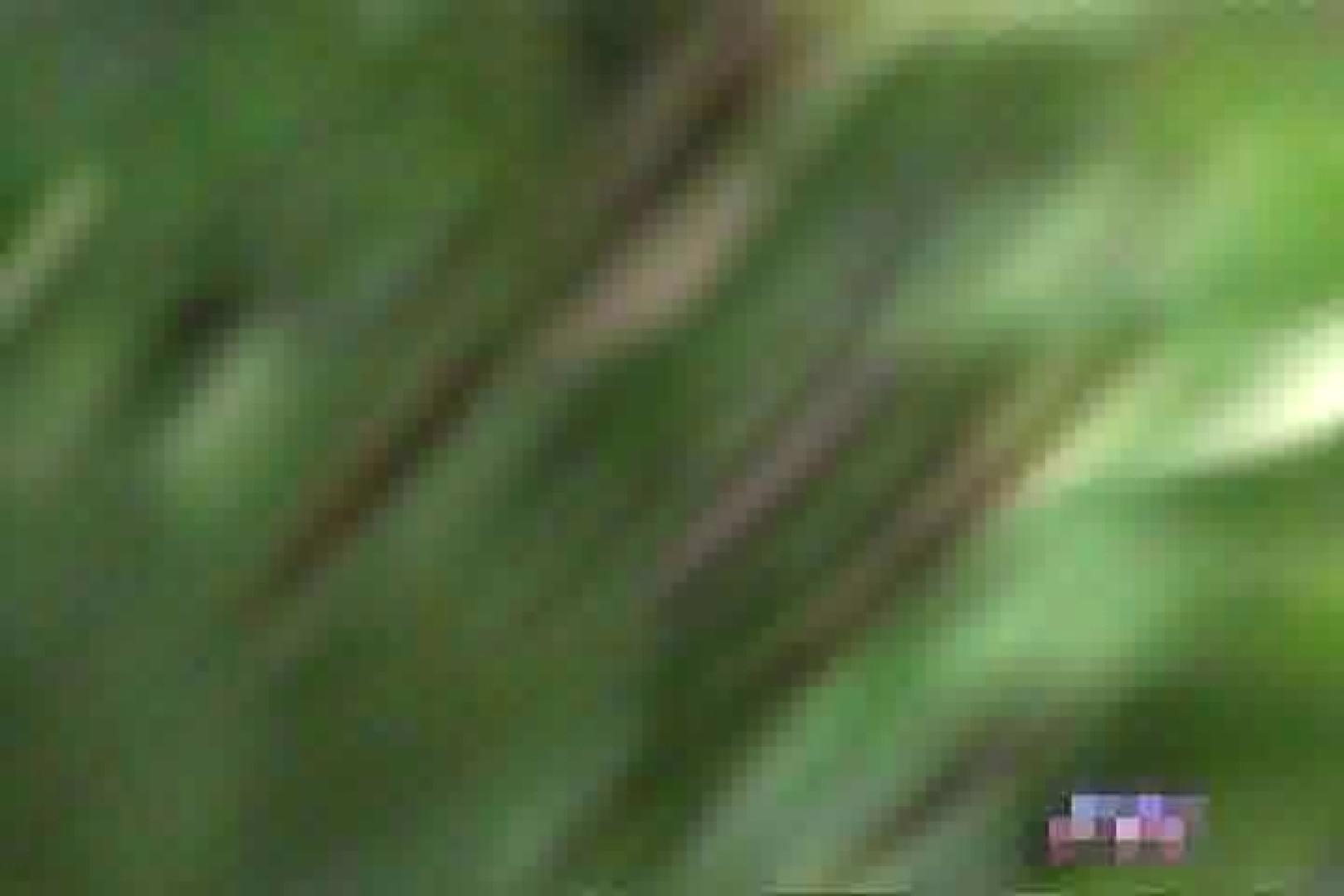水着ギャルスッポンポンで生着替えVol.2 盗撮特集  69画像 24