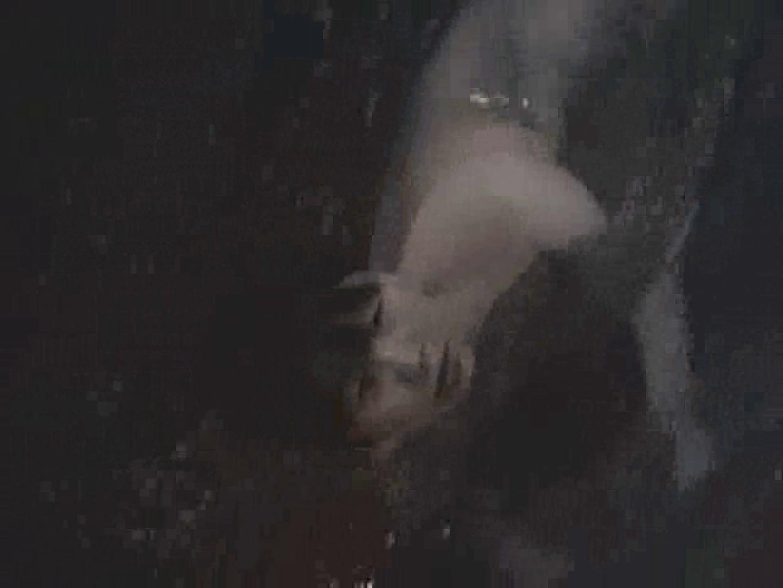 ギャル満開!大浴場潜入覗きVol.1 女湯盗撮 オメコ動画キャプチャ 77画像 41