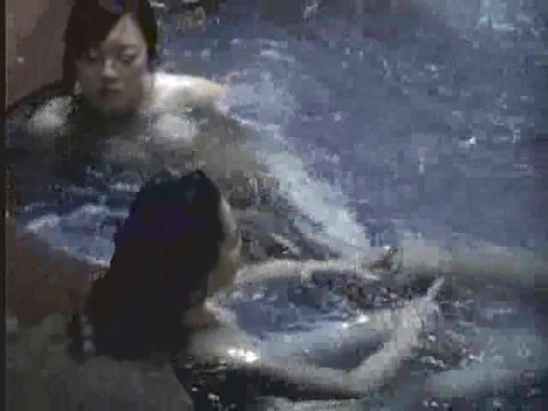 ギャル満開!大浴場潜入覗きVol.1 女湯盗撮 オメコ動画キャプチャ 77画像 65