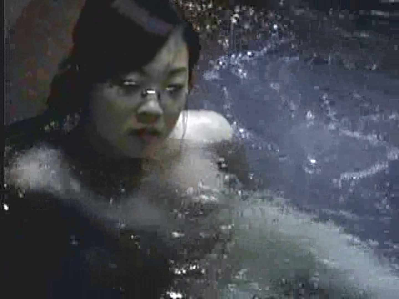 ギャル満開!大浴場潜入覗きVol.1 女子風呂盗撮  77画像 66