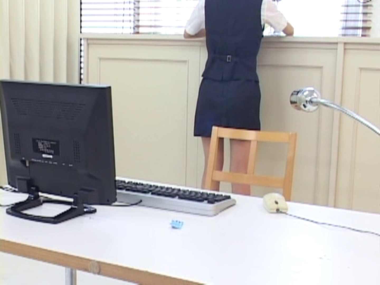 女性従業員集団盗撮事件Vol.3 エロティックなOL エロ無料画像 89画像 2