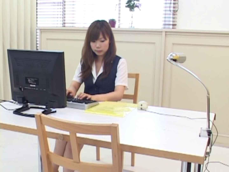 女性従業員集団盗撮事件Vol.3 エロティックなOL エロ無料画像 89画像 6