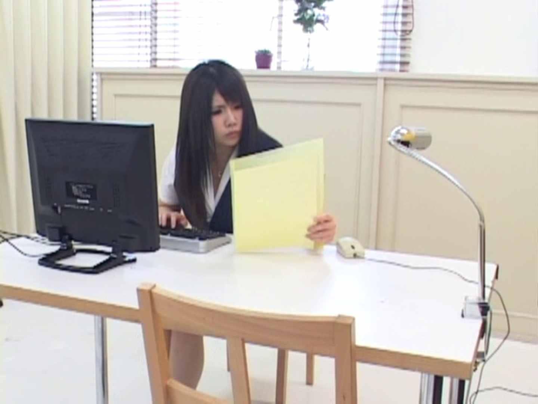 女性従業員集団盗撮事件Vol.3 エロティックなOL エロ無料画像 89画像 62
