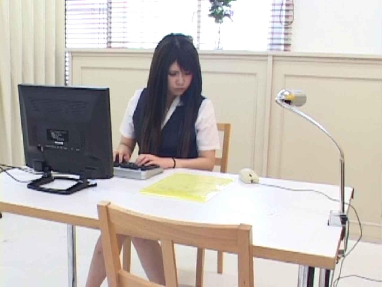 女性従業員集団盗撮事件Vol.3 チラ 盗撮動画紹介 89画像 67