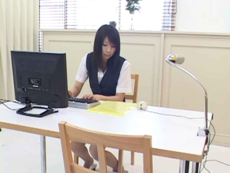 女性従業員集団盗撮事件Vol.3 チラ 盗撮動画紹介 89画像 79