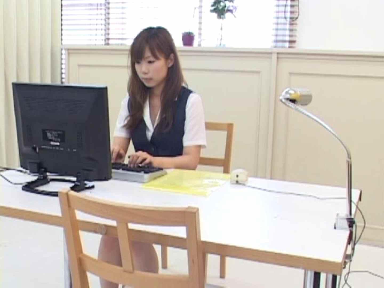 女性従業員集団盗撮事件Vol.3 チラ 盗撮動画紹介 89画像 83