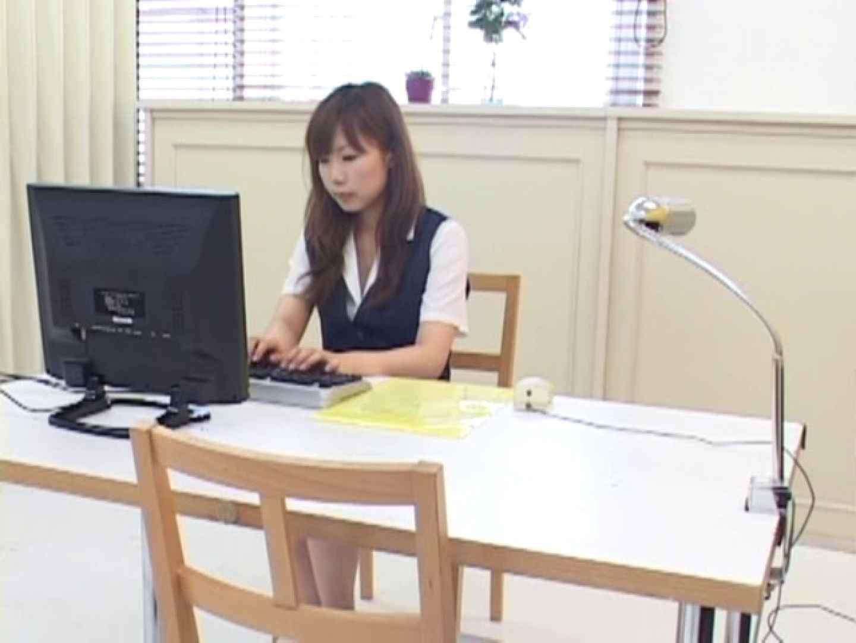 女性従業員集団盗撮事件Vol.3 チラ 盗撮動画紹介 89画像 87