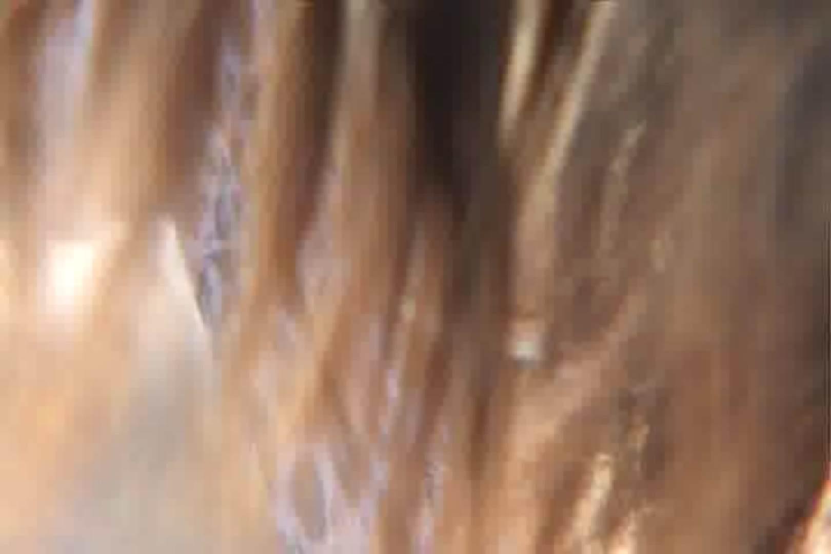 胸の隙間にご用心Vol.1 チクビ SEX無修正画像 72画像 46