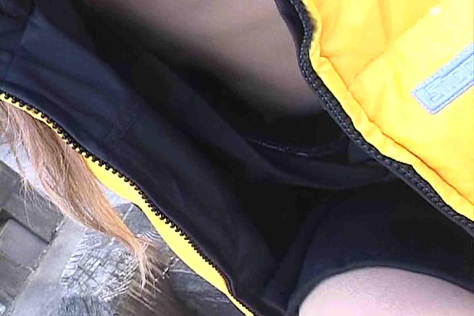 胸の隙間にご用心Vol.4 チラ アダルト動画キャプチャ 93画像 34