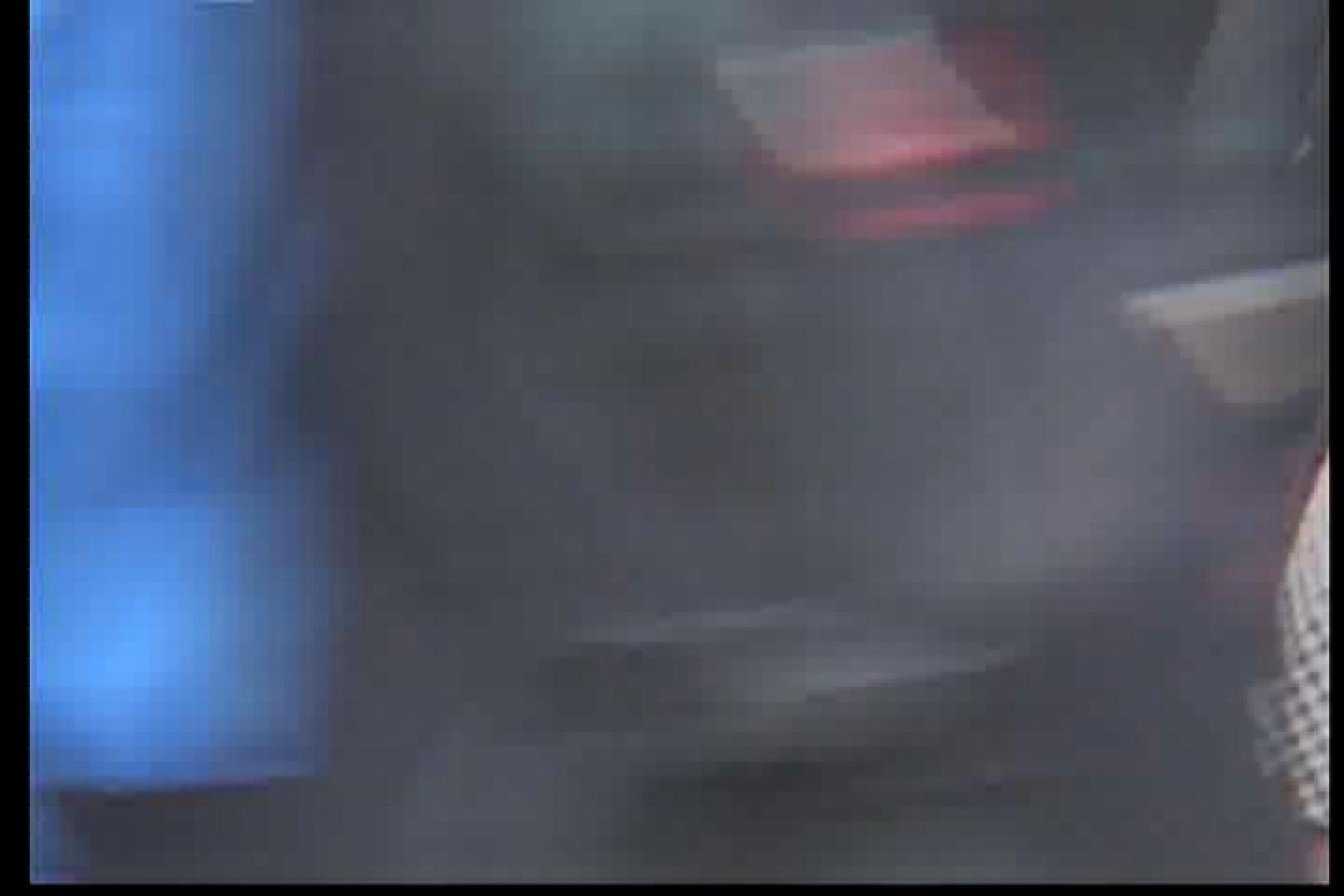 胸の隙間にご用心Vol.6 乳首 | ギャルのエロ動画  91画像 13