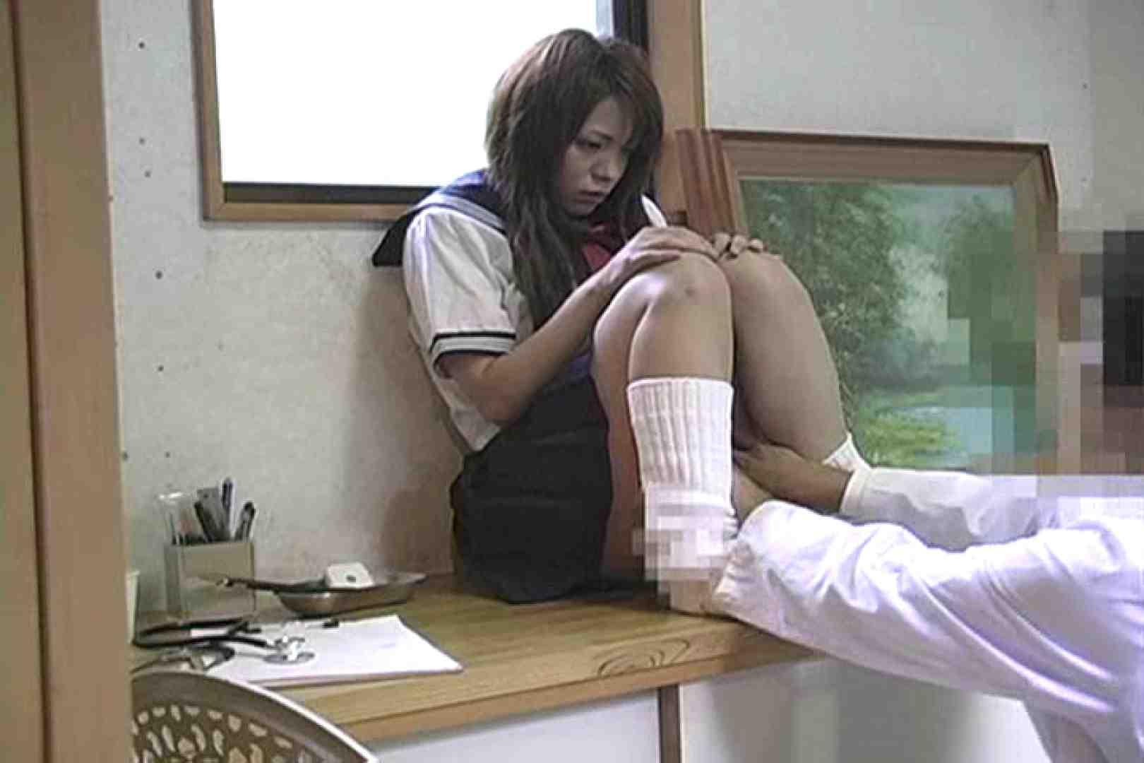放課後居残り内科検診Vol.6 悪戯 オメコ無修正動画無料 73画像 9